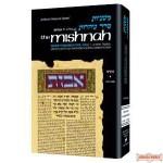 Mishnah Tohoros 4b  Negaim