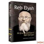 Reb Elyah - Hardcover