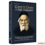 Chofetz Chaim: A Daily Companion - Hardcover