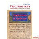 Nechemia - Softcover