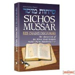 Sichos Mussar / Reb Chaim's Discourses - Softcover