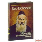 Reb Elchonon - Hardcover