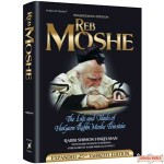 Reb Moshe - Expanded Twenty-Fifth Yahrzeit Edition