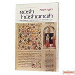 Rosh Hashanah: Its Significance, Laws, And Prayers - Softcover
