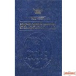 Selichos: Nusach Polin - Sefard - Full Size - Softcover