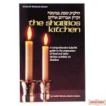 The Shabbos Kitchen - Hardcover