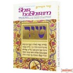 Shir Hashirim / Song Of Songs - Hardcover