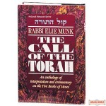 The Call Of The Torah - Vayikra - Hardcover