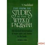 Studies In The Weekly Parashah Volume 2 - Sh'mos - Hardcover