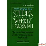 Studies In The Weekly Parashah Volume 4 - Bamidbar - Hardcover