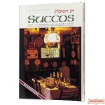 Succos: Its Significance, Laws, And Prayers - Hardcover