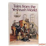 Tales From The Yeshivah World