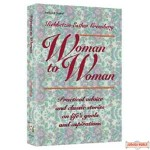 Woman To Woman - Hardcover