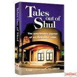Tales Out Of Shul - Hardcover