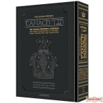 Stone Edition Tanach - Student Size Edition - Black