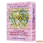 Maharal On Pirkei Avos, A commentary based on selections from Maharal's Derech Chaim.
