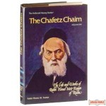 Chafetz Chaim - 1 Volume Edition - Hardcover