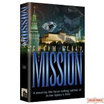 The Mission - Hardcover