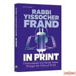 Rabbi Yissachar Frand: In Print - Softcover