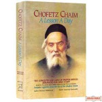 Chofetz Chaim: Lesson A Day - Hardcover