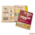 Haggadah: Illustrated Youth Edition - Softcover
