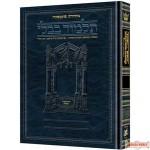 Schottenstein Edition of the Talmud - Hebrew - Bava Meztia volume 3 (folios 83a-119a)