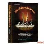 Shabbos Stories - Hardcover