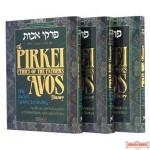 Pirkei Avos Treasury - 3 Volume Personal -size Set