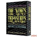 The King's Treasures / Megillas Esther - Hardcover