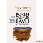 Koren Talmud Bavli - Eiruvin Part 2 - Small - Daf Yomi Edition