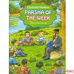 Parsha of the Week for Children - #3 Vayikra