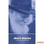 Short Stories about the Lubavitcher Rebbe