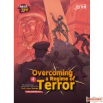 Overcoming a Regime of Terror #1, Comics