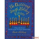 The Childrens Jewish Holiday Kitchen  Cookbook