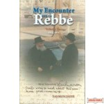 My Encounter with the Rebbe - #2  1973-1976