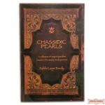 Chassidic Pearls