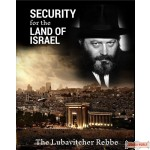 Security for the Land of Israel - The Lubavitcher Rebbe