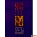 Spice and Spirit Cookbook (A.K.A. The Lubavitch Women's Cookbook)
