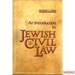 An Introduction to Jewish Civil Law - Hardcover