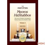 Meoros HaShabbos vol 2