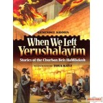 When We Left Yerushalayim