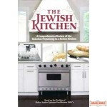 The Jewish Kitchen Volume 2