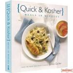 Quick & Kosher (#2) Cookbook