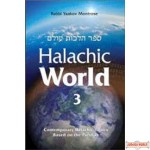 Halachic World #3