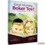 Good Morning, Boker Tov!