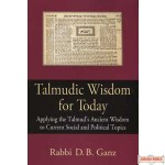 Talmudic Wisdom for Today