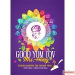 Mrs. Honig's Cake #7: Good Yom Tov! Stories Around the Jewish year