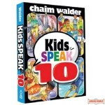 Kids Speak #10