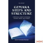 Gemara Steps and Structure, A Reference Guide for Studying Gemara, Rashi, & Tosafos