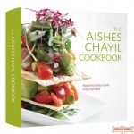 The Aishes Chayil Cookbook, Prepare Our Famous Cuisine in Your Own Home